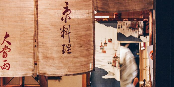 Tè Giapponese