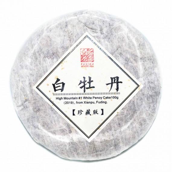 Bai Mu Dan Fuding 2019 Cake